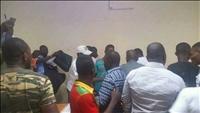 Ouagadougou: