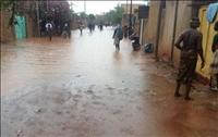 Ouagadoudou: