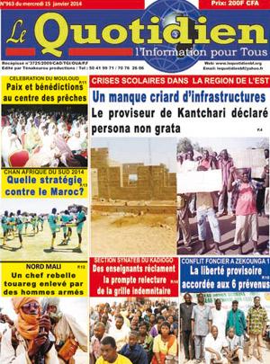 Police municipale de ouagadougou 447 policiers pr tent - Grille indiciaire police municipale 2014 ...